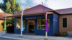 Gellibrand River Gallery - Shop Front