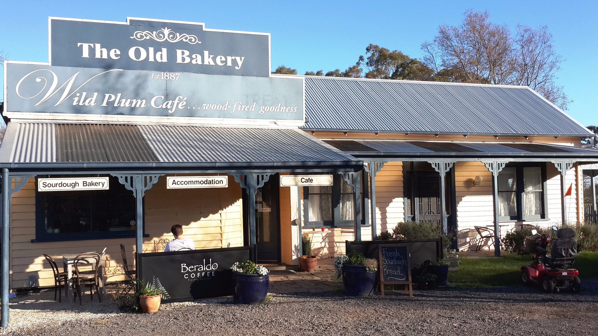 Entrance to the bakery