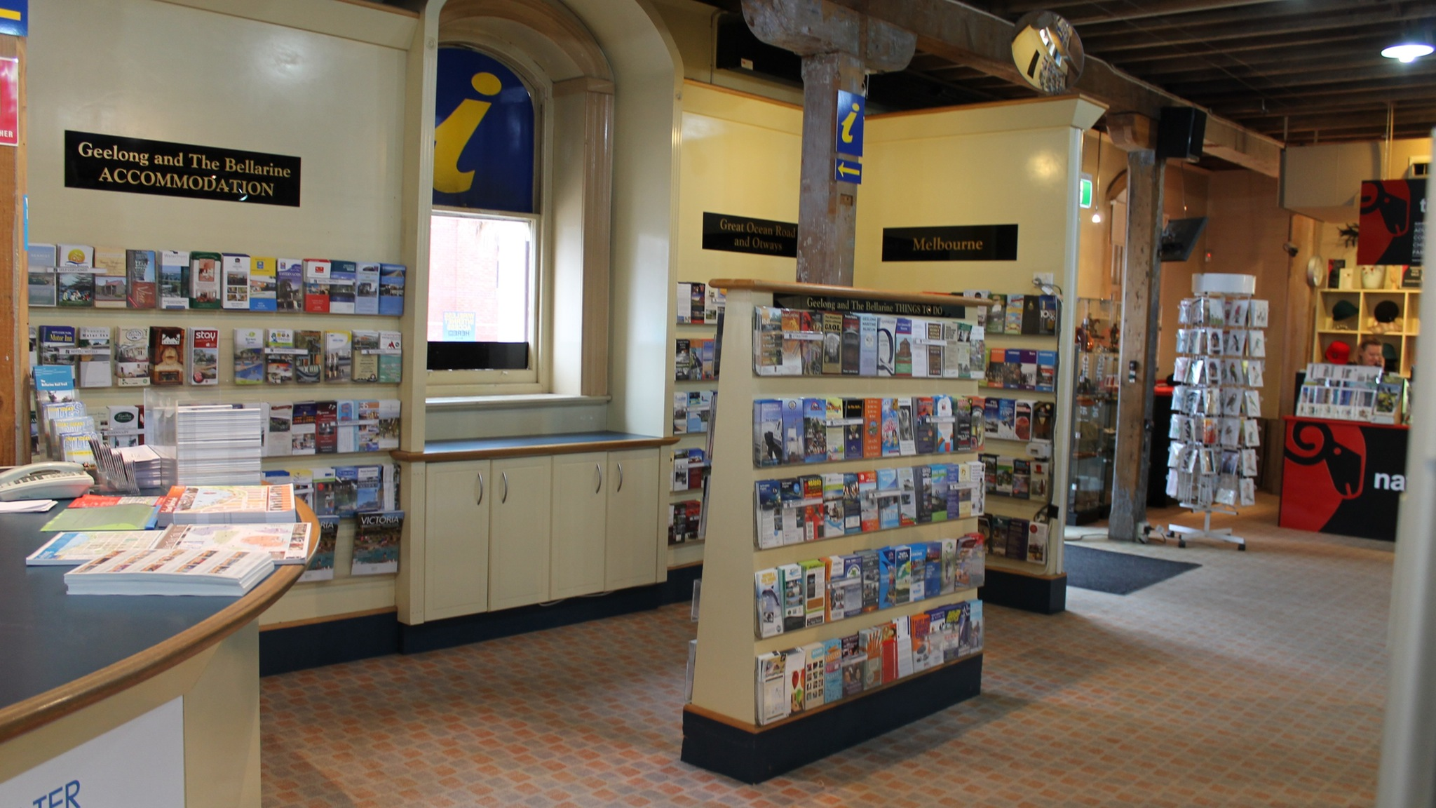 Wool Museum Information Centre