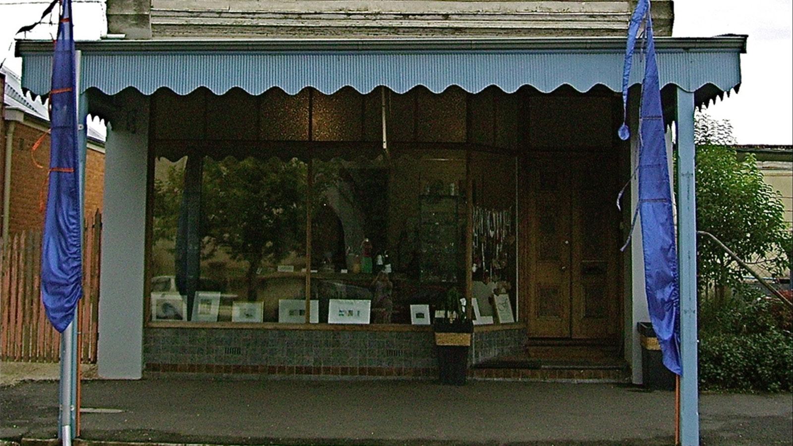 Falkner Gallery street view