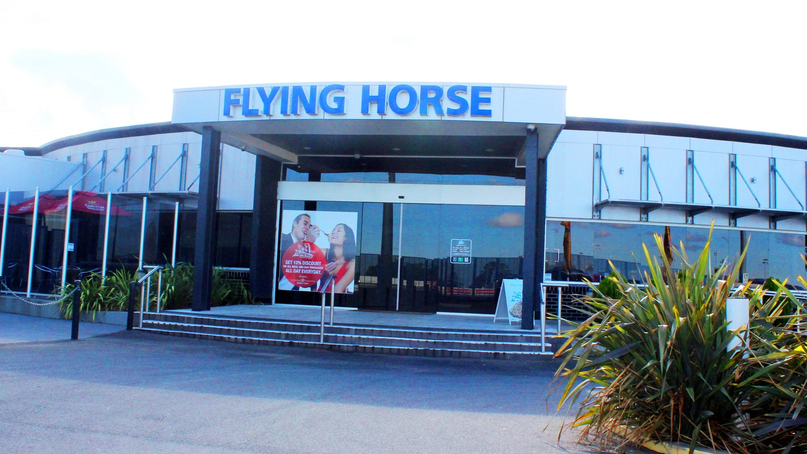 Flying Horse Entertainment Venue