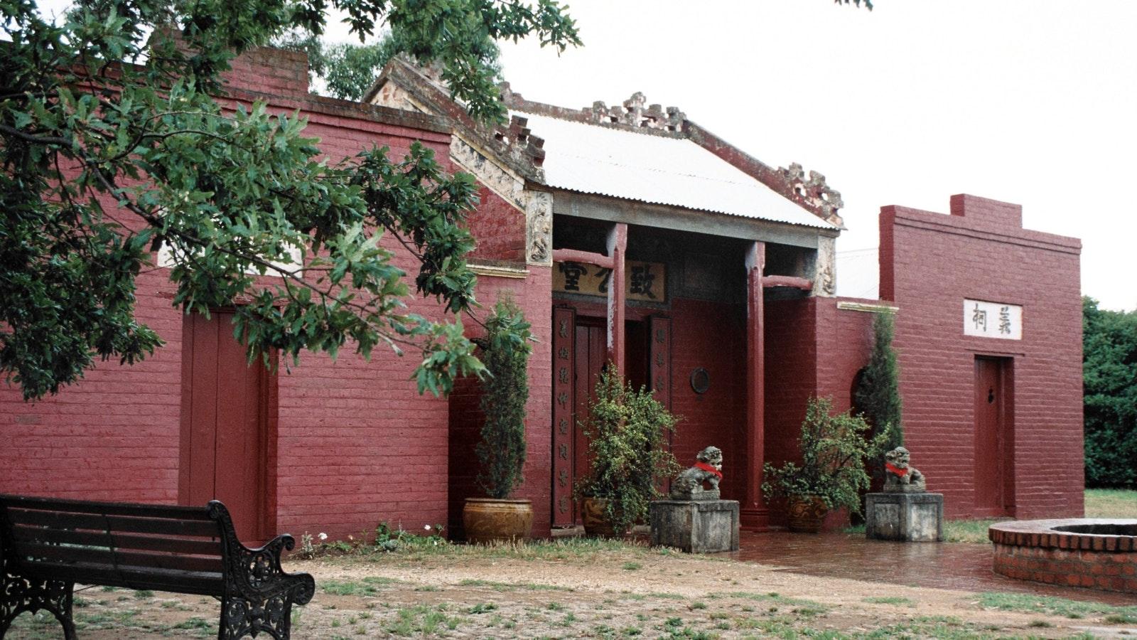 Chinese Joss House Bendigo - Goldfields