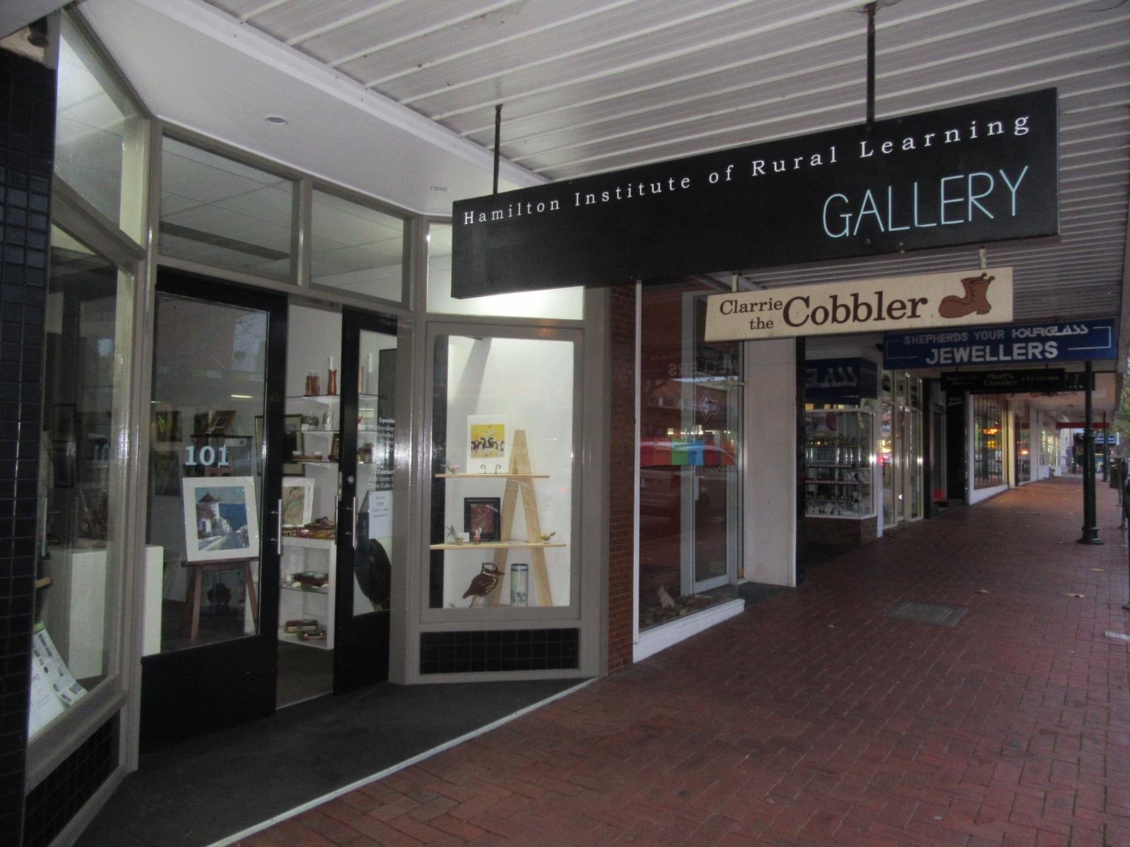 MUD Gallery (HIRL Community Art Gallery)