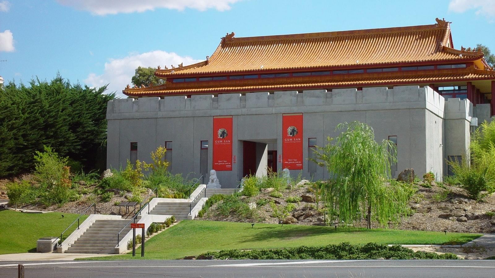 Gum San Chinese Heritage Centre
