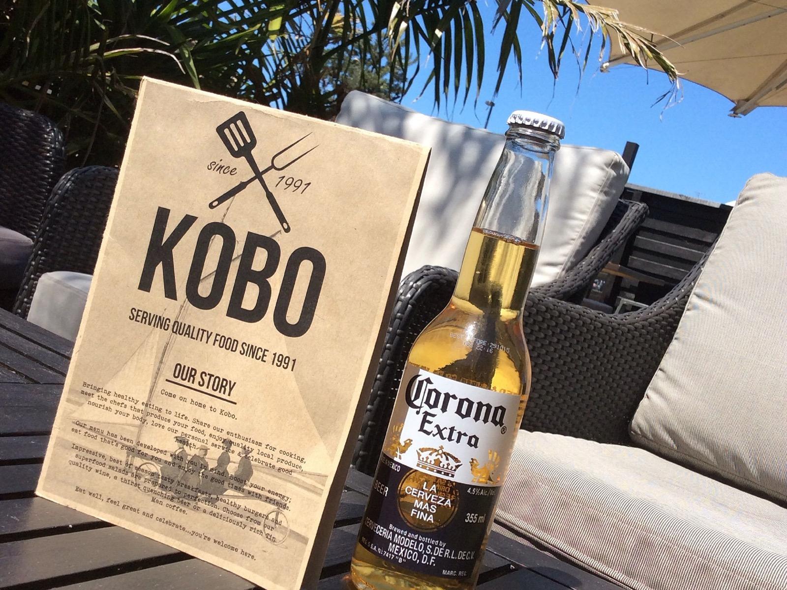 Cosy Beer Garden