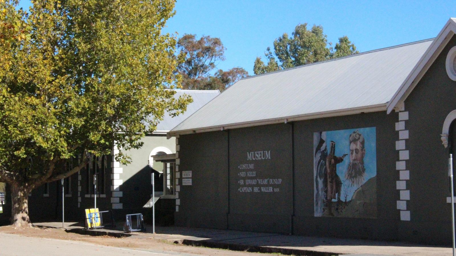 Benalla Museum