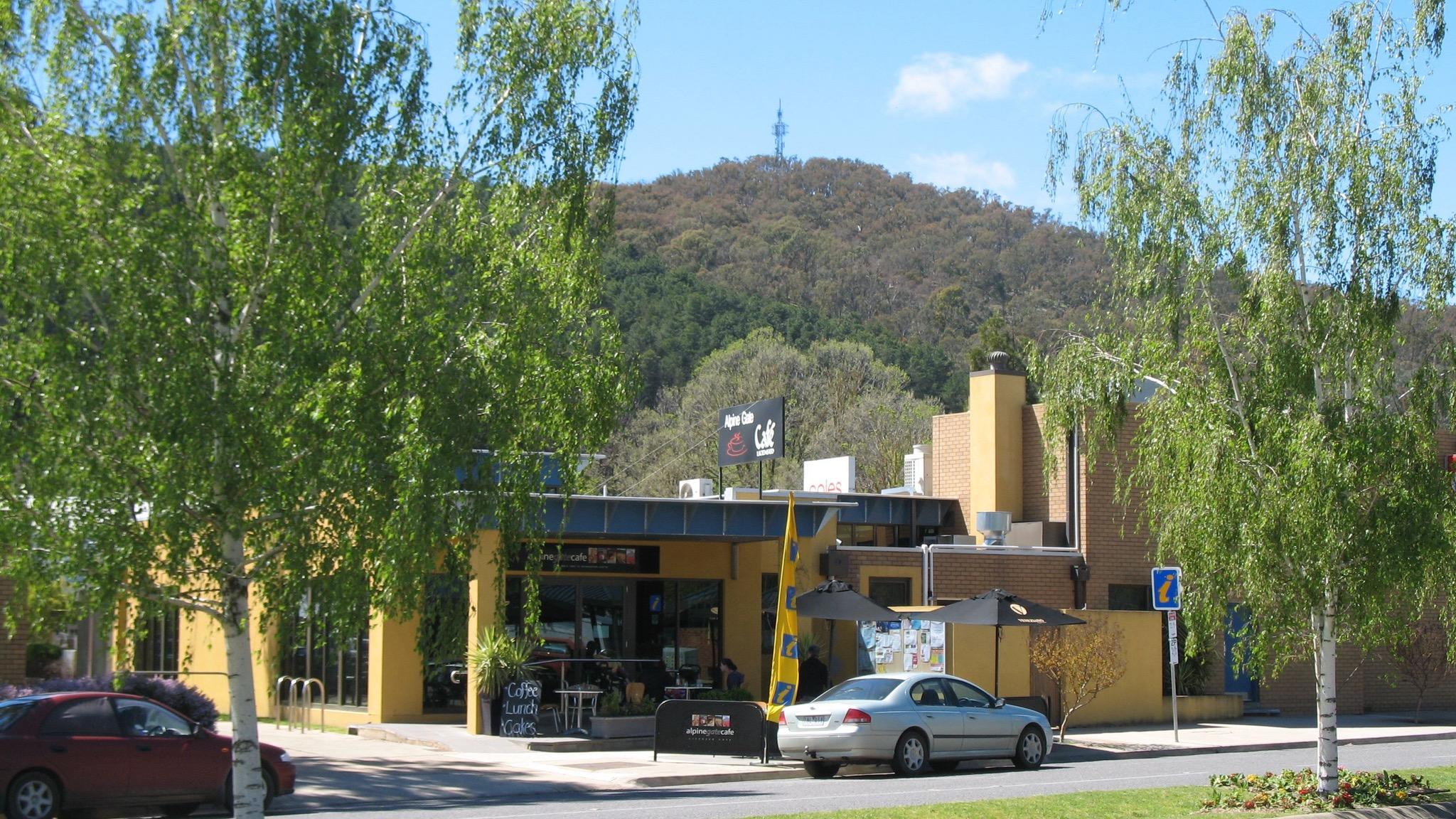 Myrtleford Visitor Information Centre Exterior