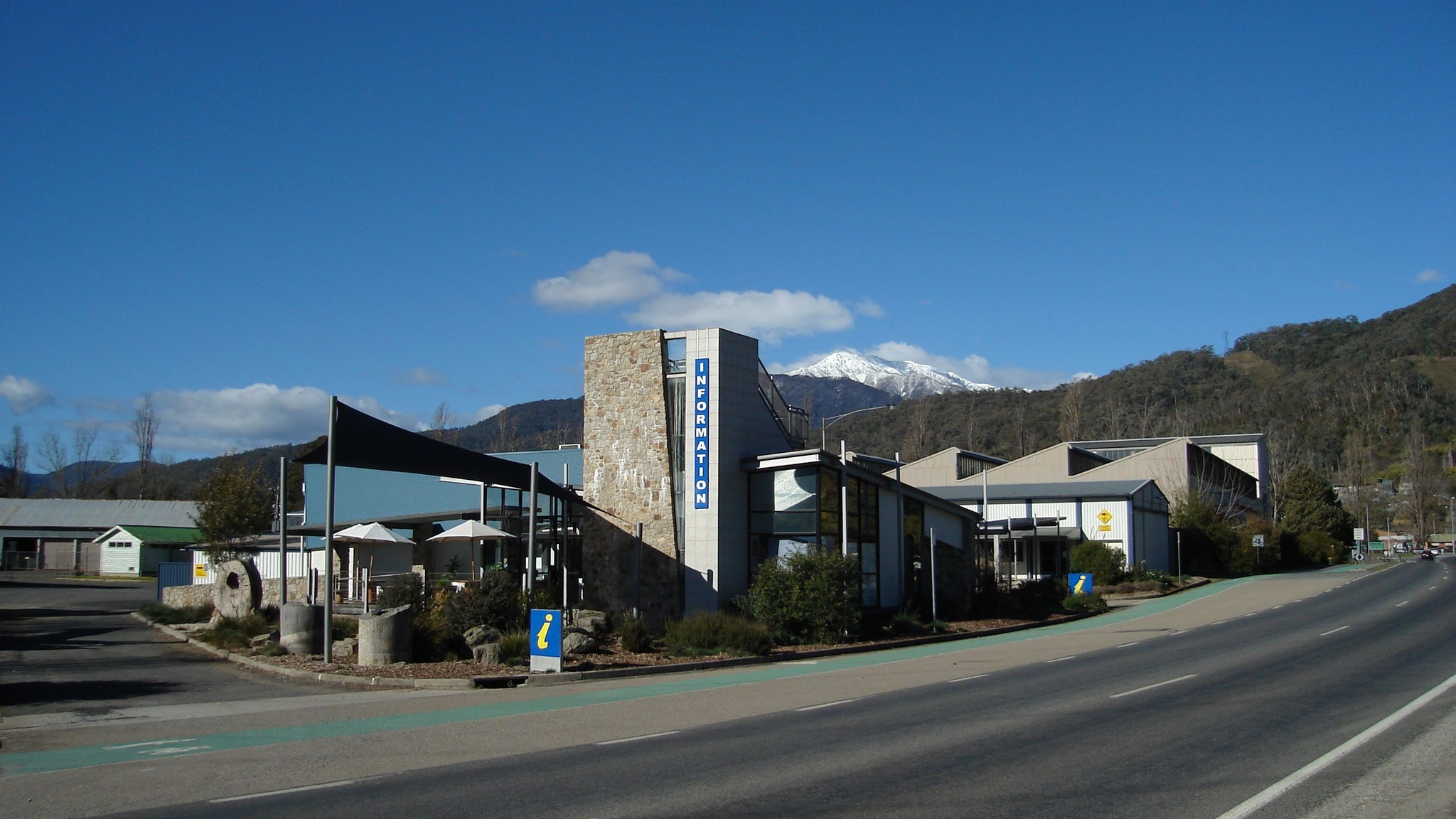 Mount Beauty Visitor Information Centre