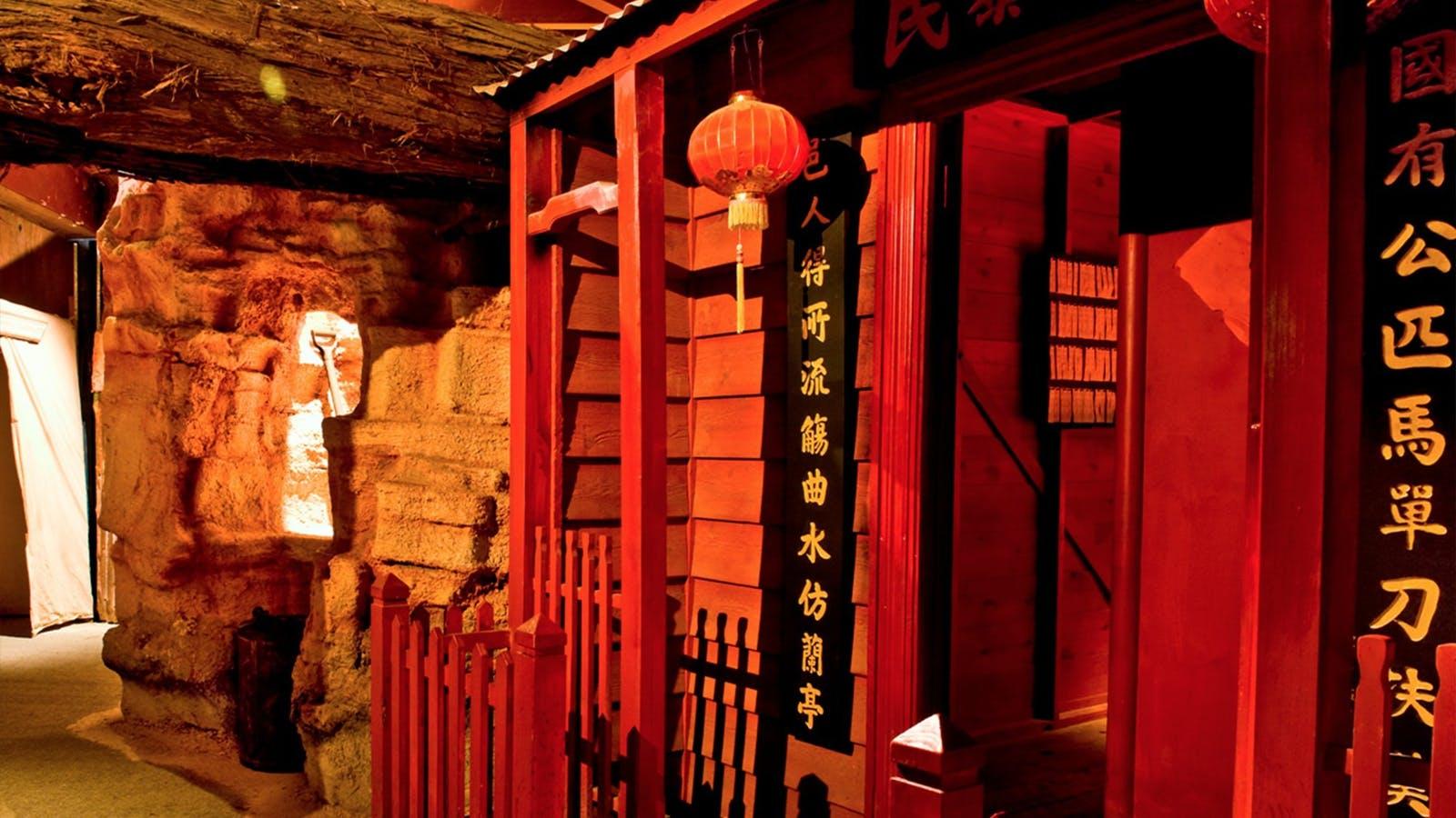 Guan Gong Temple