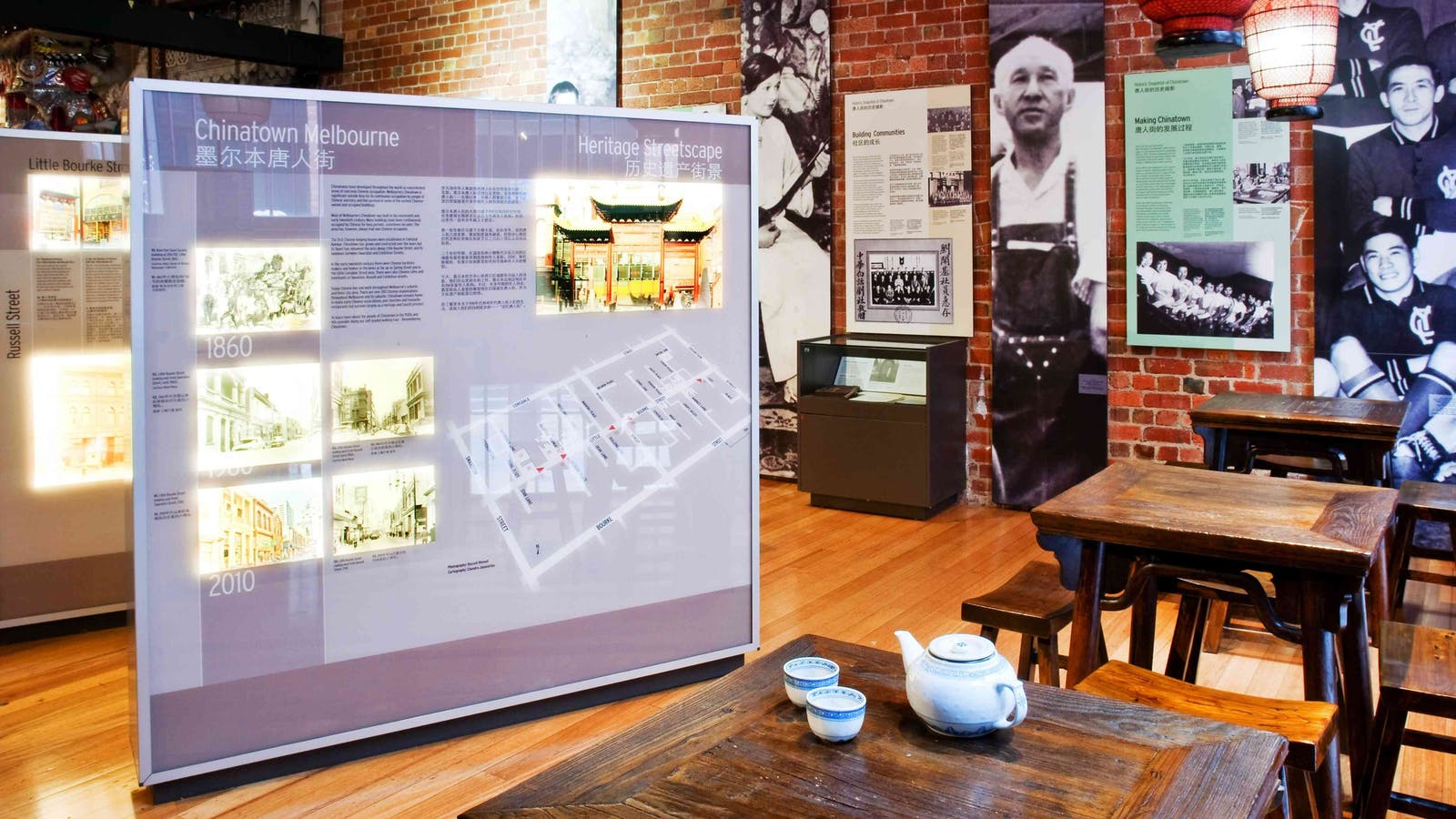 Chinatown Visitor Centre and Tea Room