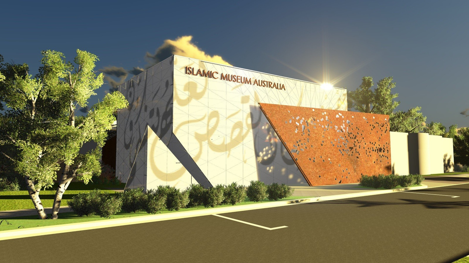 IMA Building