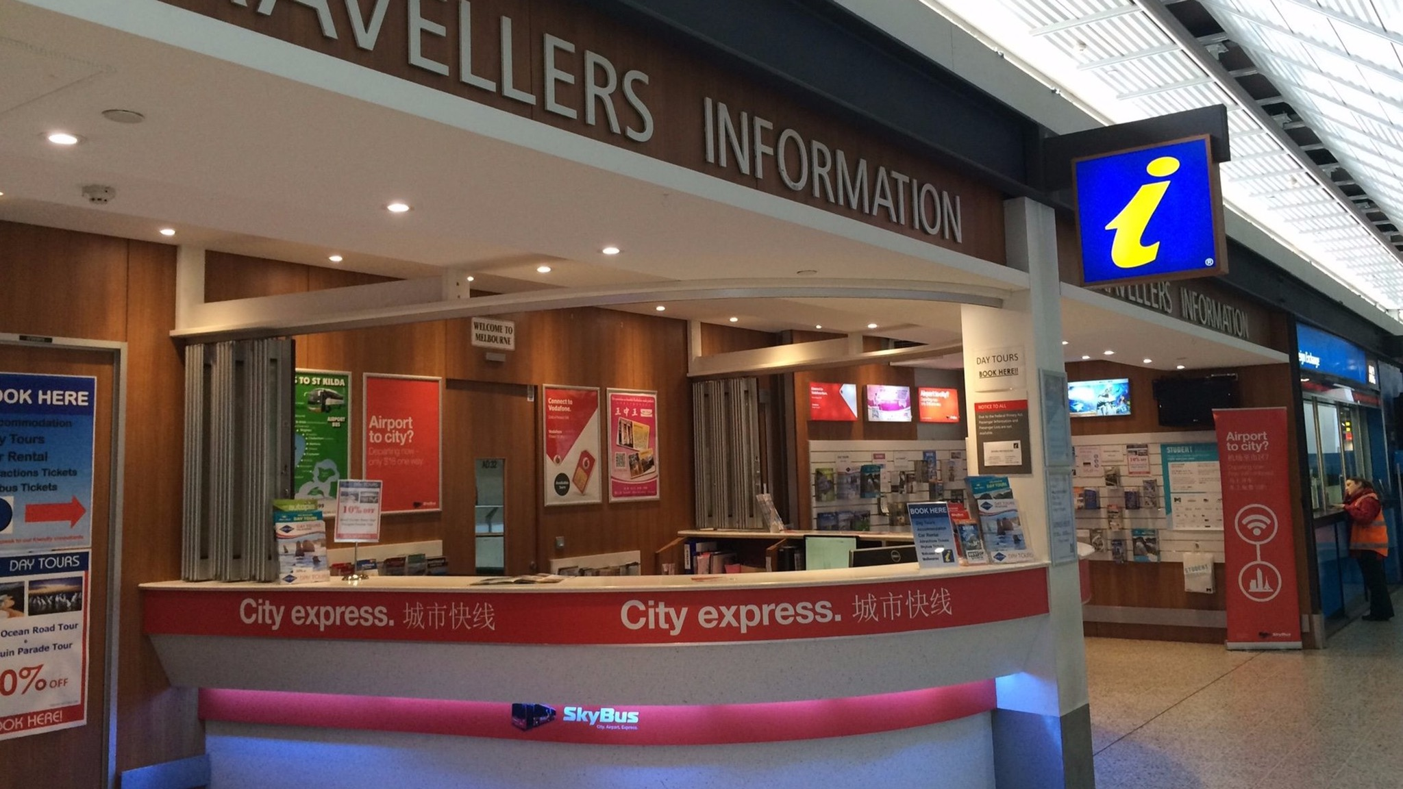 Melbourne Airport Visitor Information Centre