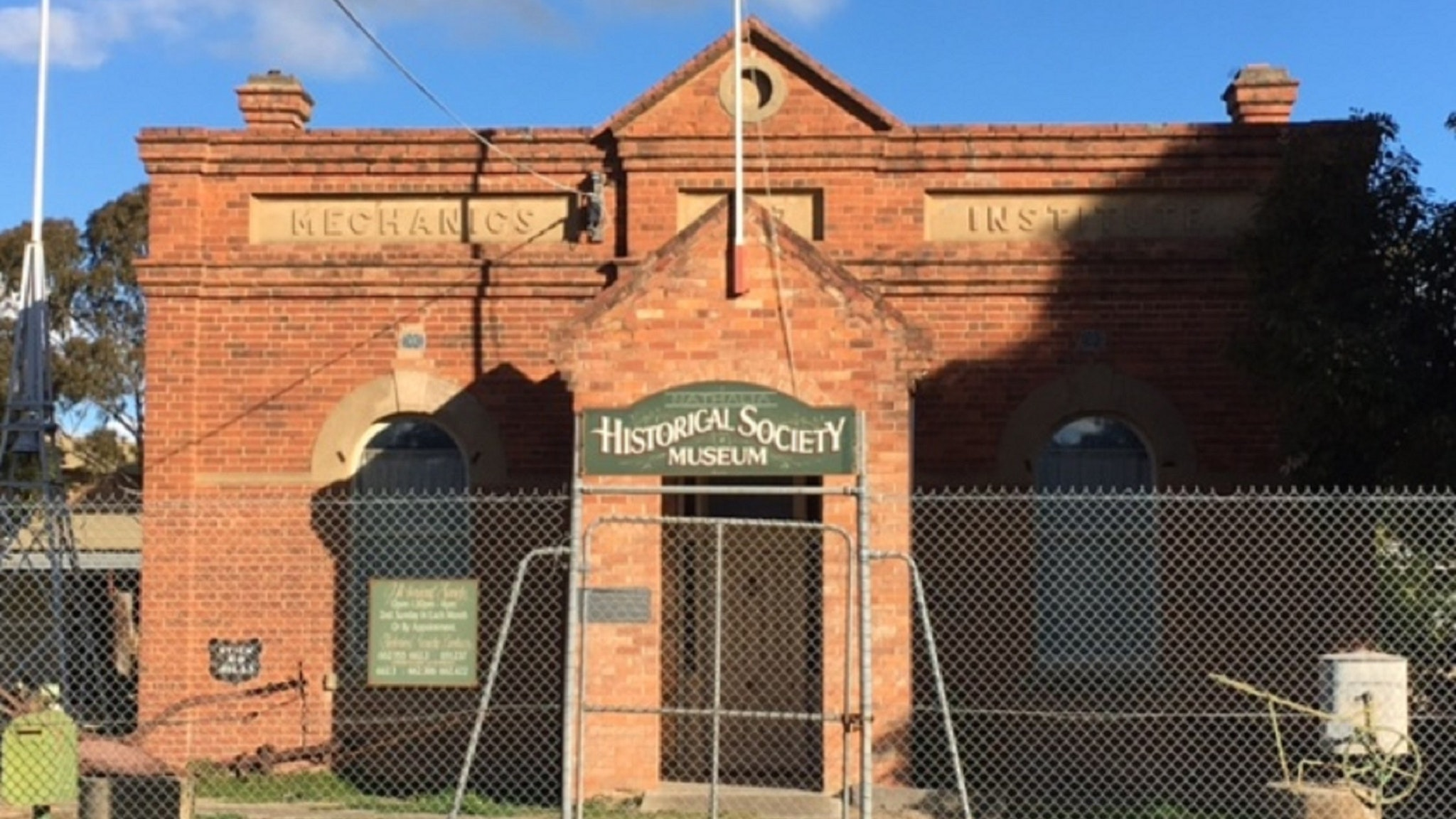 Nathalia and District Historical Society Museum