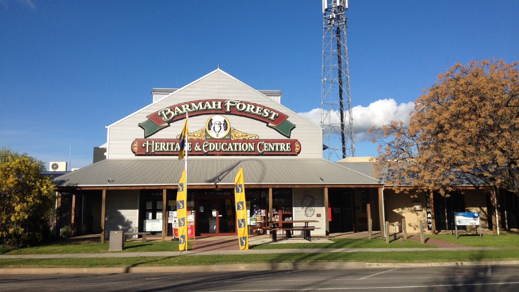 Inside The Barmah Forest Heritage & Education Centre