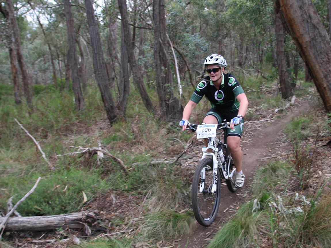 Blores Hill Mountain Bike Park, Gippsland, Victoria, Australia