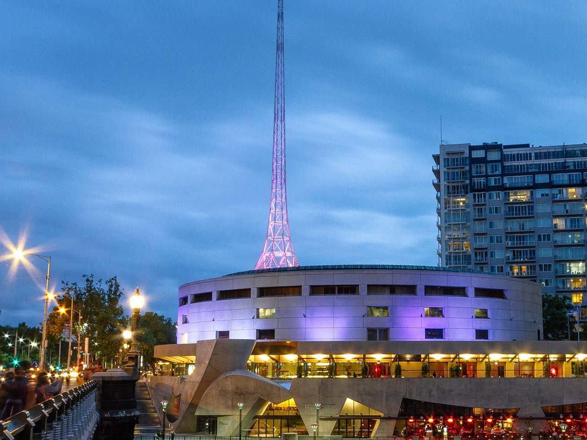 Hamer Hall, Arts precinct, Melbourne, Victoria, Australia