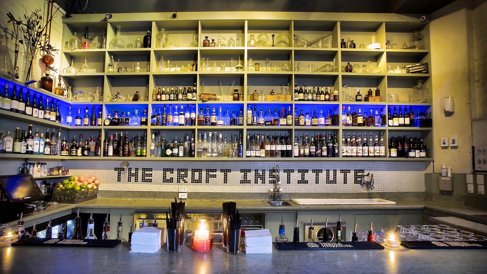 The Croft Institute, Melbourne, Victoria, Australia. Credit: Paul Louis Villiani