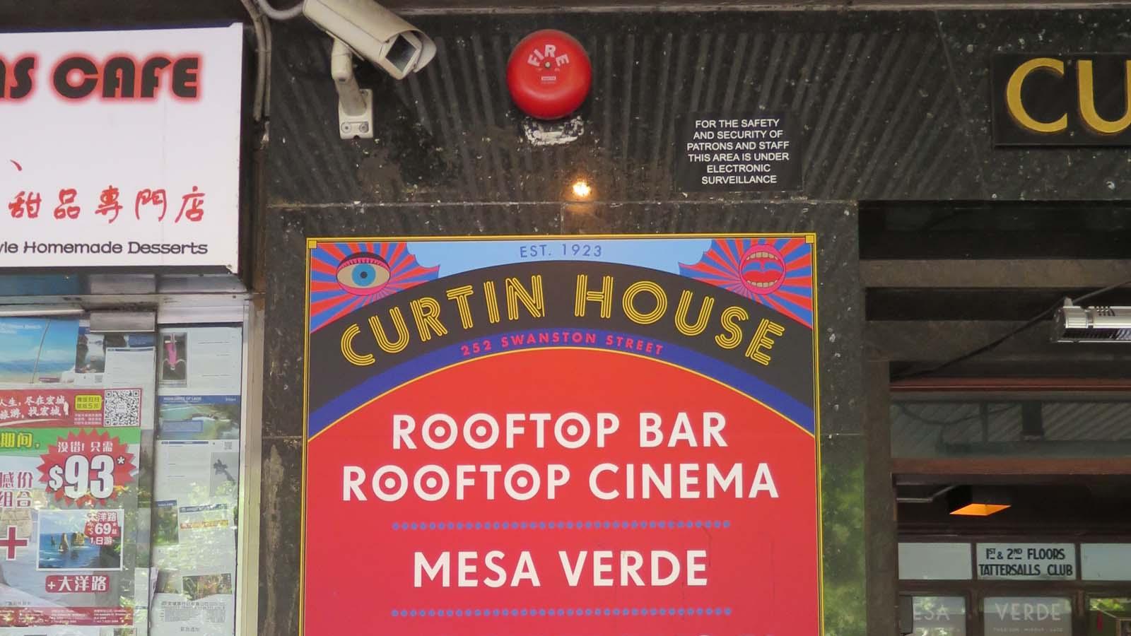 Curtin House, Melbourne, Victoria, Australia