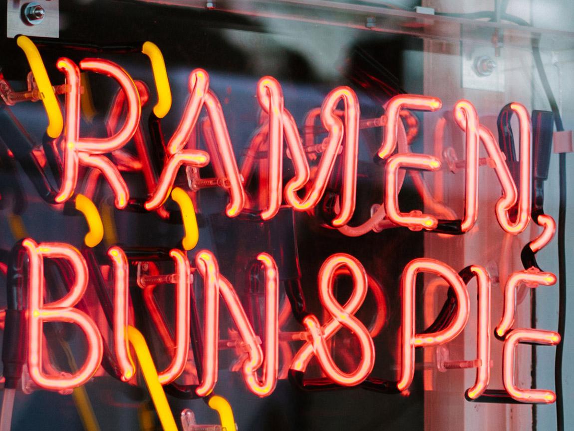 Shop Ramen, Melbourne, Victoria, Australia