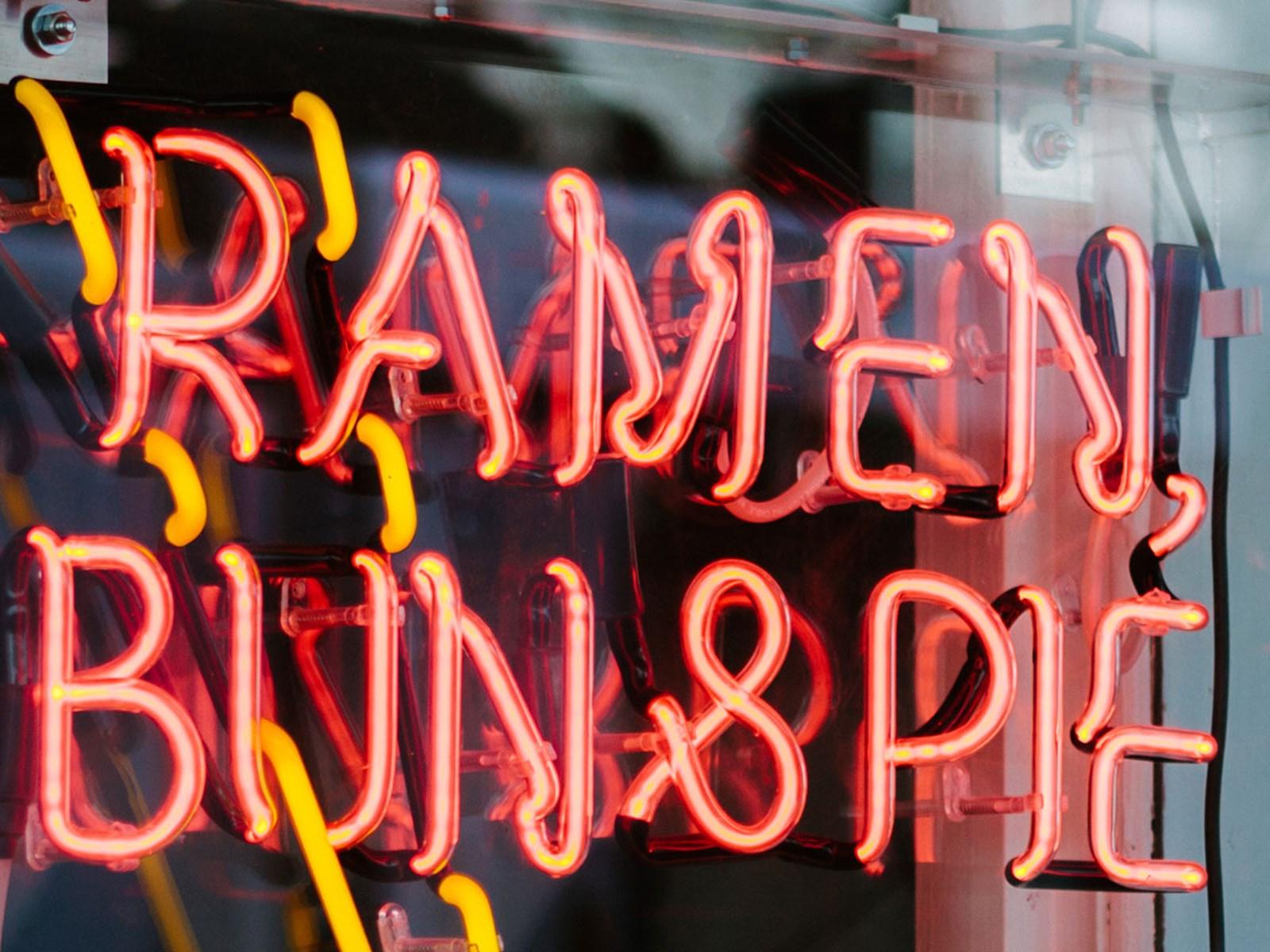 Shop Ramen, Collingwood, Melbourne, Victoria, Australia. Photo: Roberto Seba