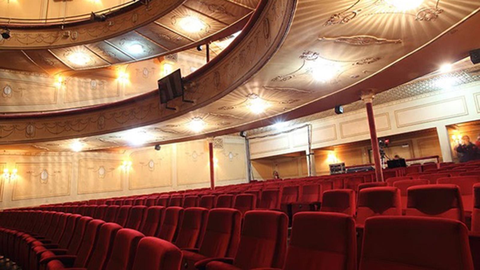 Athenaeum Theatre, Melbourne, Victoria, Australia