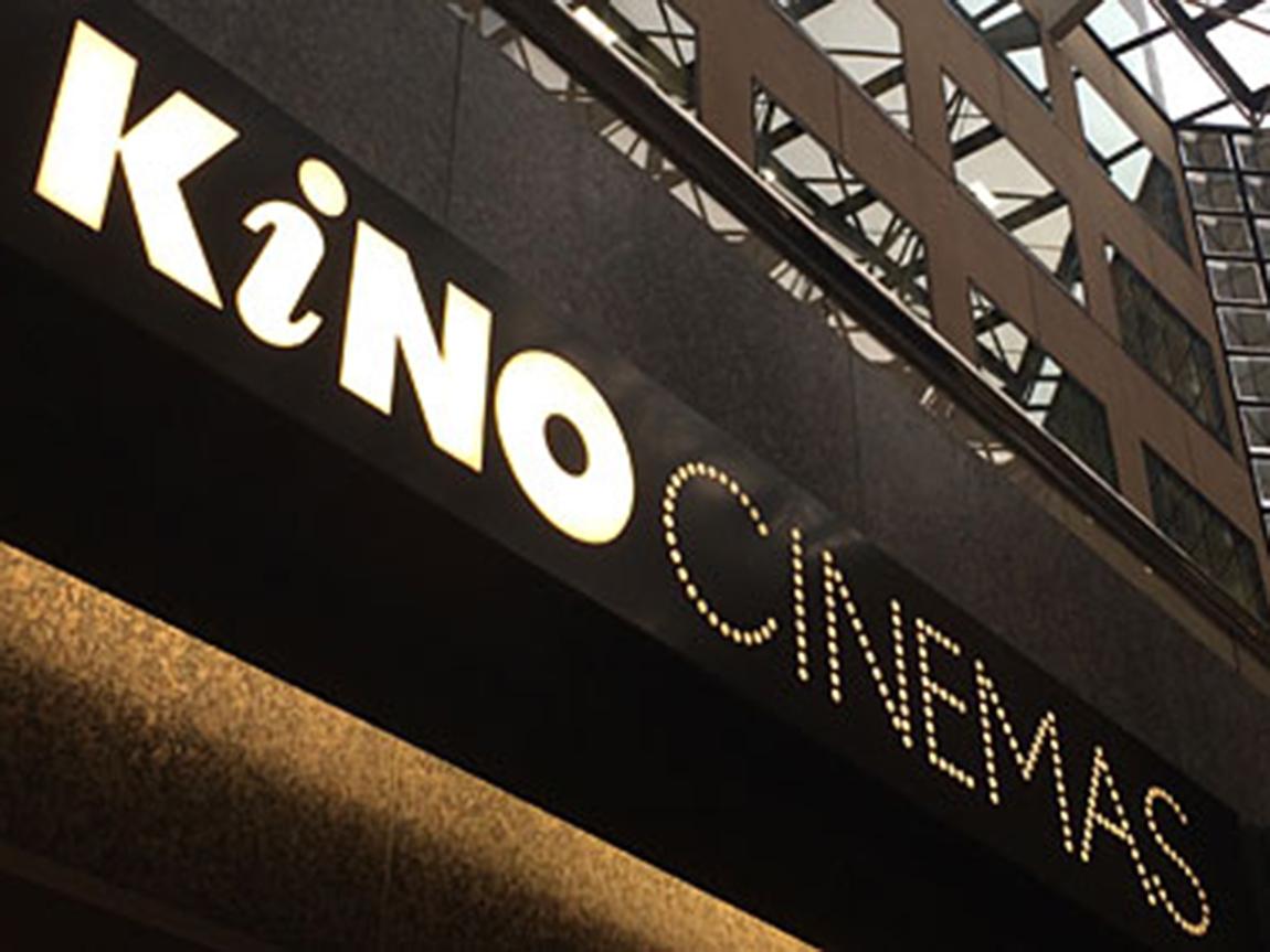 Kino Cinemas, Melbourne, Victoria, Australia