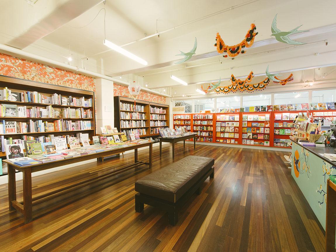 Metropolis Book Store, Melbourne, Victoria, Australia