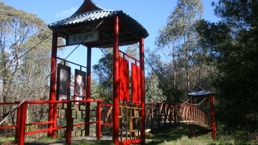 Chinese Bridge, Wandiligong, High Country, Victoria, Australia