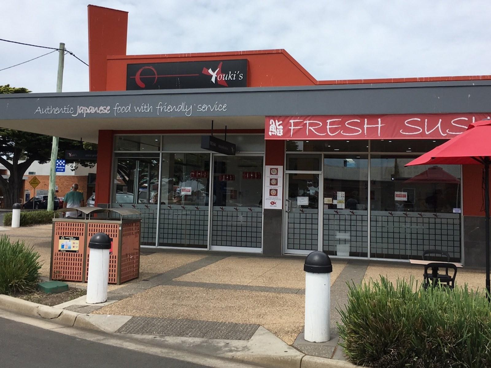 Youki's, Phillip Island, Victoria, Australia
